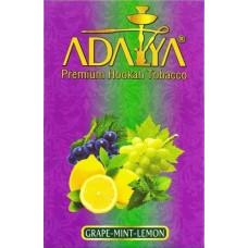 Табак Adalya - Виноград с мятой и лимоном 50 гр.