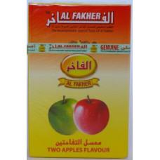 Табак Al Fakher - Двойное Яблоко 50 гр.