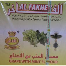Табак Al Fakher - Виноград с мятой 500 гр.