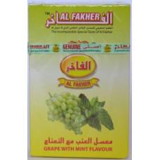 Табак Al Fakher - Виноград с Мятой 50 гр.