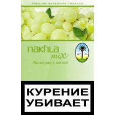 Табак El Nakhla Mix Ice Grape Mint (Ледяной Виноград с Мятой) 50г