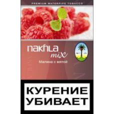 Табак El Nakhla Mix Ice Raspberry Mint (Малина с мятой) 50