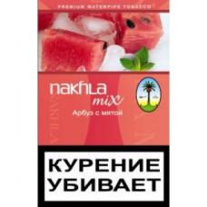 Табак El Nakhla Mix Ice Watermelon Mint (Ледяной Арбуз с Мятой) 50г
