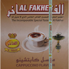 Табак Al Fakher - Капучино 1000 гр.