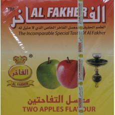 Табак Al Fakher - Двойное Яблоко 1000 гр.