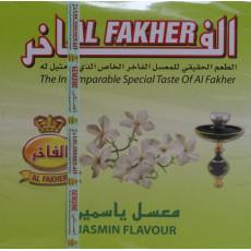 Табак Al Fakher - Жасмин 1000 гр.