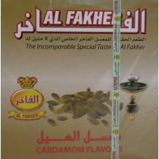 Табак Al Fakher - Кардамон 1000 гр.