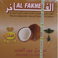 Табак Al Fakher - Кокос 1000 гр.