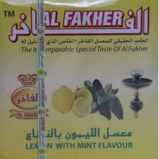 Табак Al Fakher - Лимон с Мятой 1000 гр.