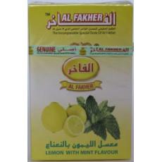 Табак Al Fakher - Лимон с Мятой 50 гр.