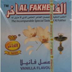 Табак Al Fakher - Ваниль 1000 гр.