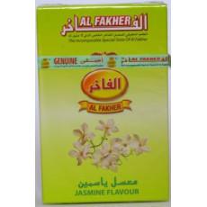 Табак Al Fakher - Жасмин 50 гр.