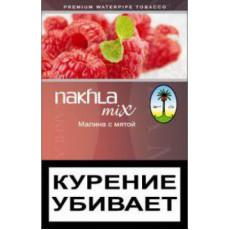Табак El Nakhla Mix - Малина с мятой 50