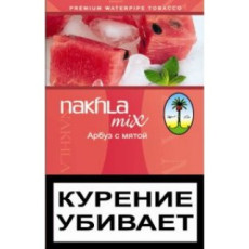 Табак El Nakhla Mix - Ледяной Арбуз с Мятой 50г
