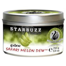 Табак Starbuzz - Safari Melon Dew (Сладкая Дыня)  250 гр.